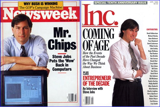 Steve Jobs - Putting Wow - Newsweek and Inc Magazine