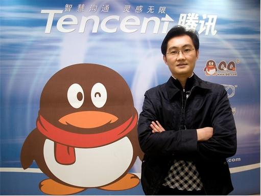 Top 5 China Richest People - Pony Ma HuaTeng - Net Worth $16.3 Billion