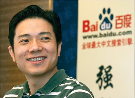 Top 5 China Richest People - Robin Li - Net Worth $15.8 Billion