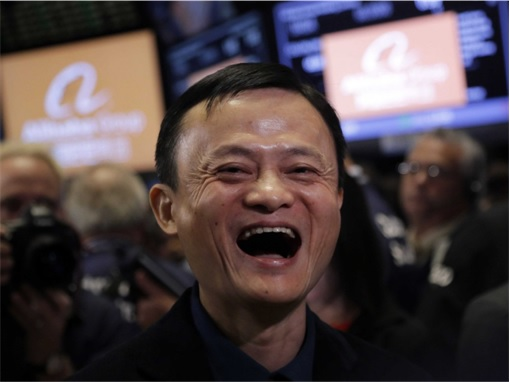 Alibaba Jack Ma Laughing At IPO First Day