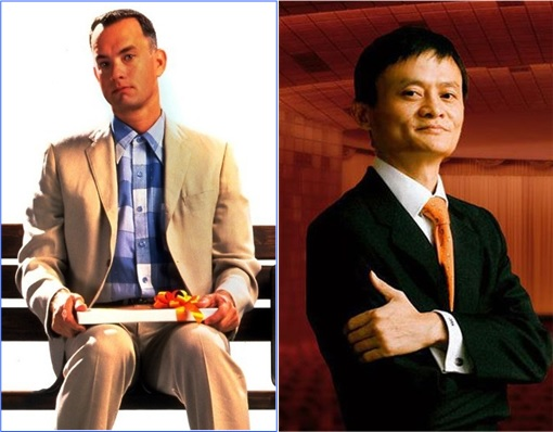 Alibaba Jack Ma and Forrest Gump