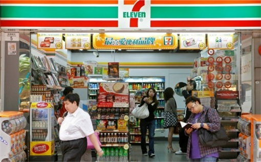 China Food Scandal - Maxim's 7-Eleven