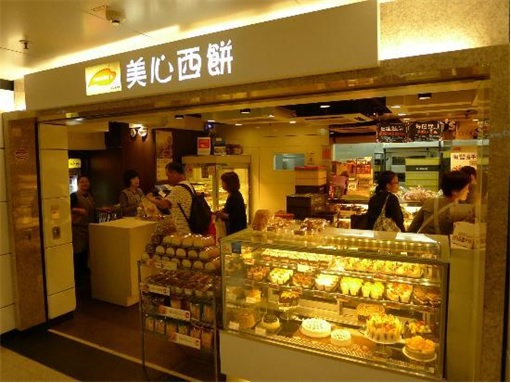 China Food Scandal - Maxim's Bakery