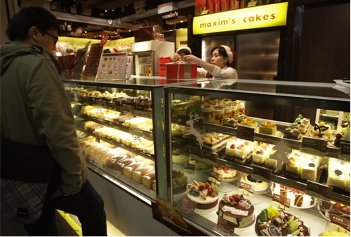 China Food Scandal - Maxim's Cake
