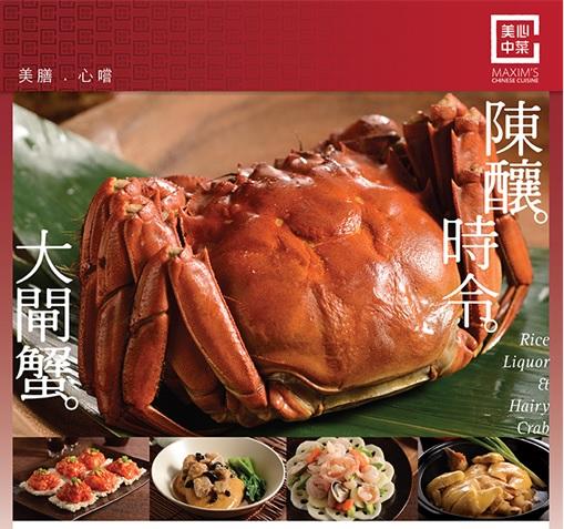 Exposed Food Scandal Hong Kong Macau Amp Taiwan Use
