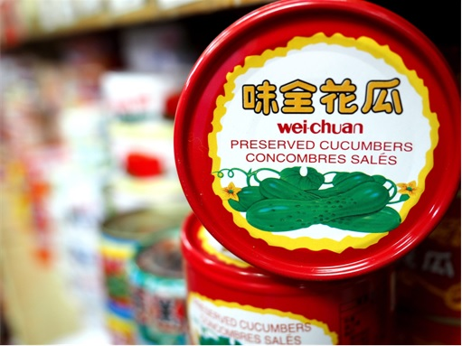 China Food Scandal - Wei-Chuan Products
