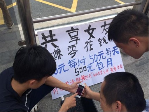 Chinese Student Girlfriend For Rent At Songjiang University campus - crowds discussing