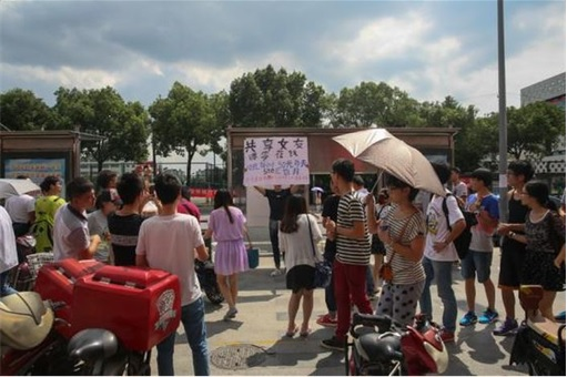 Chinese Student Girlfriend For Rent At Songjiang University campus - crowds