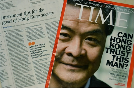 Hong Kong Demonstrations - chief executive cy leung on Time cover