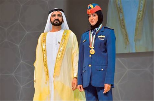 Major Mariam Al Mansouri - receive her medal