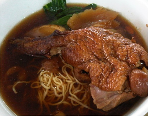 Malaysia Airline MH198 - Pun Chun Duck Noodle