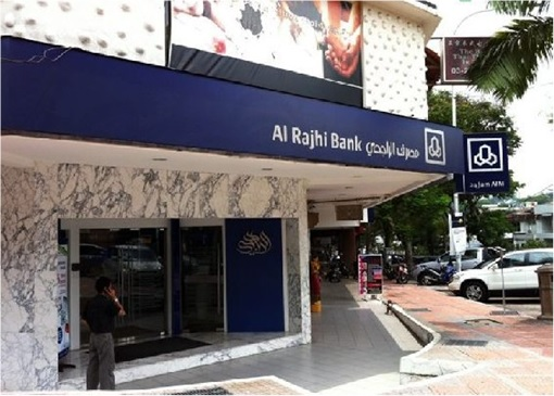 Malaysian ATM Hacked and Robbed - Al Rajhi Bank