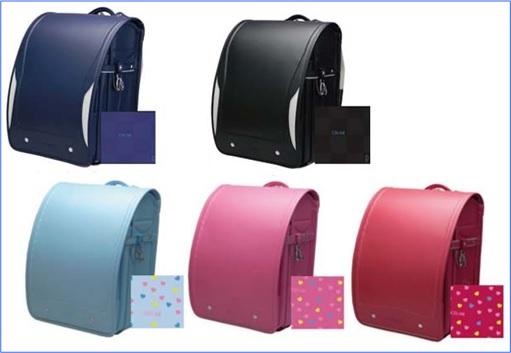 Randoseru backpack - 5 colours