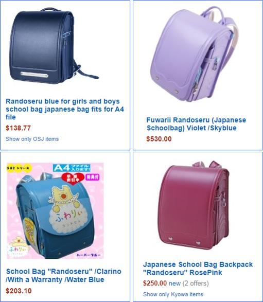 Randoseru backpack - Amazon