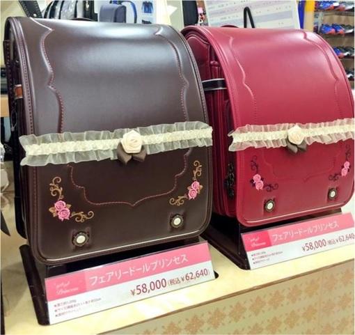 Randoseru backpack - More Expensive Design 1
