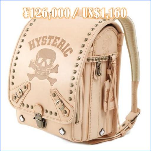 Randoseru backpack - More Expensive Design 2