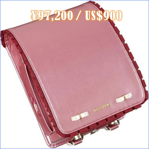 Randoseru backpack - More Expensive Design 3