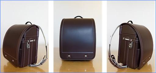 Randoseru backpack - View 1