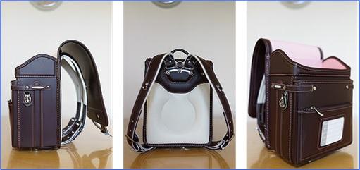 Randoseru backpack - View 2