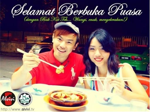 Alvin Tan and Vivian - Bak Kut Teh - berbuka Puasa