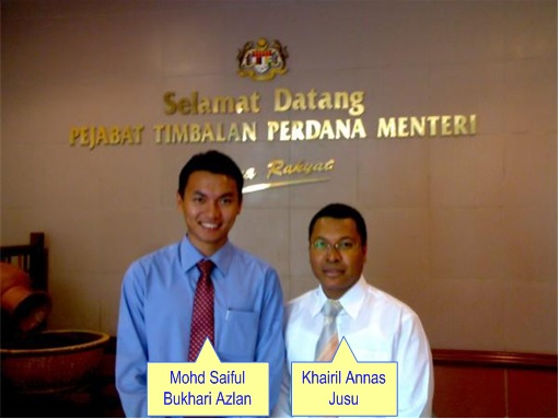 Anwar Sodomy Busted - Meeting With Prime Minister Najib Razak