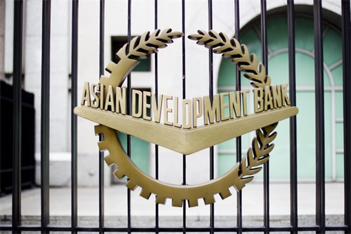 Asian Infrastructure Investment Bank (AIIB) Setting Up - ADB Asian Development Bank