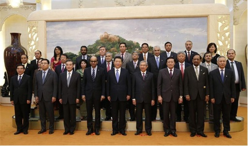 Asian Infrastructure Investment Bank (AIIB) Setting Up - Photo Session