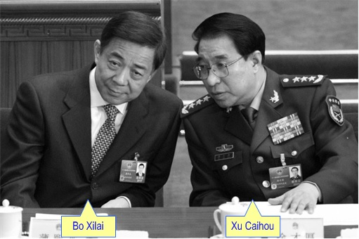 Bo Xilai and Xu Caihou