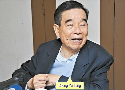 Chow Tai Fook - Cheng Yu Tung