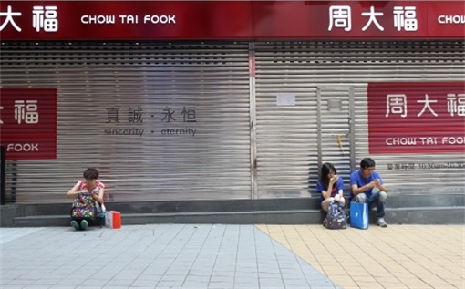 Chow Tai Fook - Outlet Closed