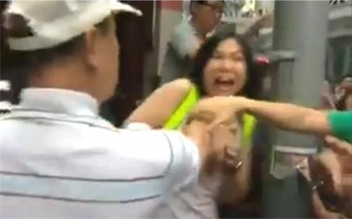 Chow Tai Fook - Woman Protester Sexually Assaulted