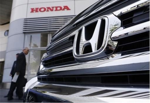 Honda Car Sales Outlet