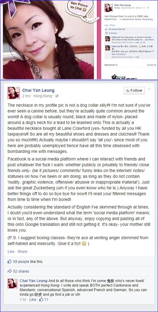 Hong Kong CY Leung Corrupt Scandal - Daugher Chai Yan Leung Facebook Fiasco