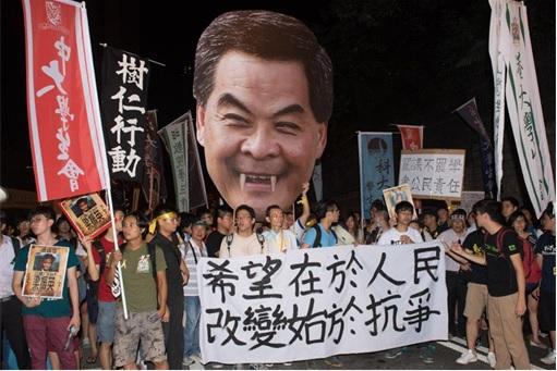 Hong Kong CY Leung Corrupt Scandal - Evil Looking Photo