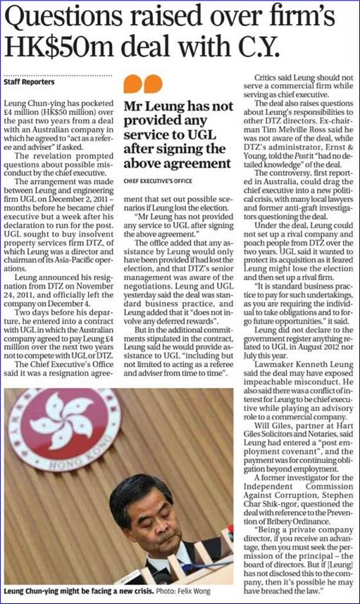 Hong Kong CY Leung Corrupt Scandal - HKD50 Million News