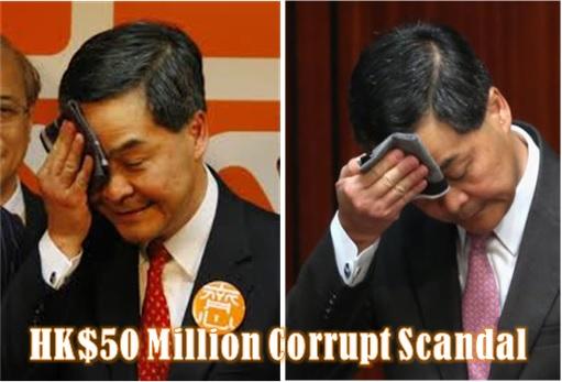 Hong Kong CY Leung Corrupt Scandal - Wiping Sweat