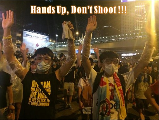 Hong Kong Demonstrations - Hands Up Dont' Shoot
