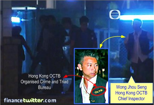 Hong Kong Police Beat Protester Ken Tsang - Wong Jhou Seng - Hong Kong OCTB - Chief Inspector Kept Watch