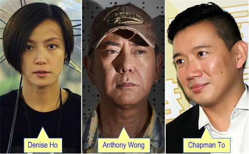 Hong Kong Pro-Democracy Celebrities - Denise Ho, Anthony Wong, Chapman To