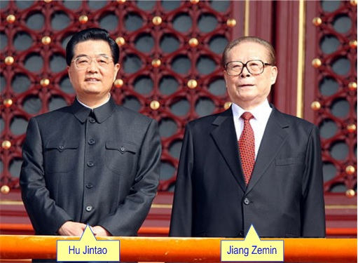 Hu Jintao and Jiang Zemin