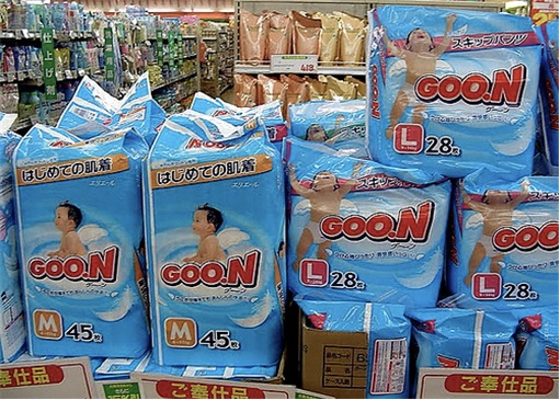 Japanese Goo.n Diapers at Supermarket