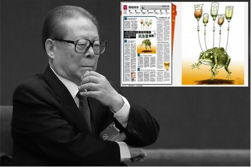Jiang Zemin - Frog Insult