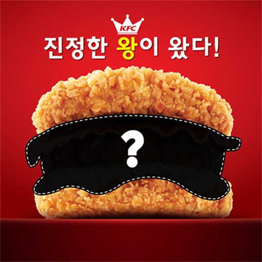 Meet Juicy and Sexy Zinger Double Down     Only In KoreaZinger Double Down