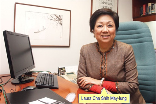 Laura Cha Shih May-lung - chairwoman of the Hong Kong Financial Services Development Council