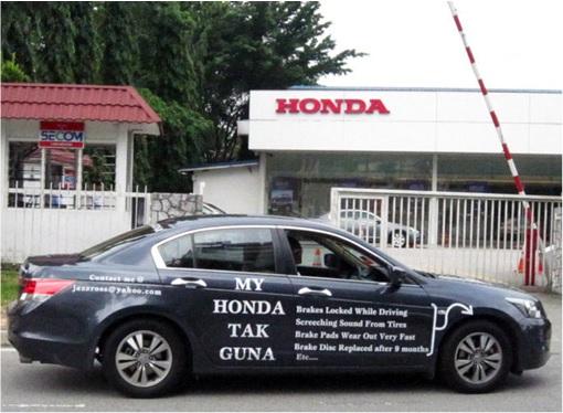 My Honda Tak Guna