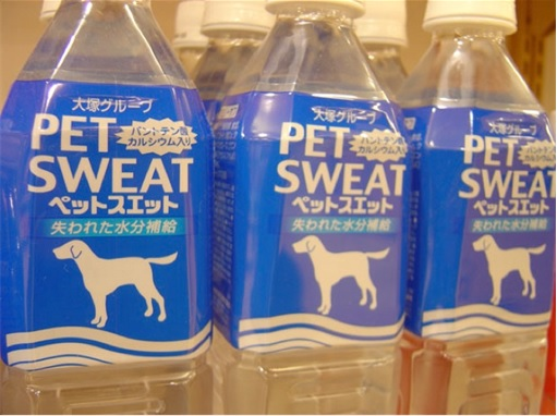 Product Packaging Fails - Pet Sweat Mineral Water
