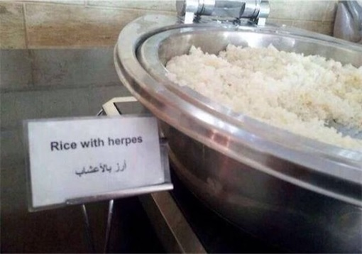Product Packaging Fails - Rice with Herpes