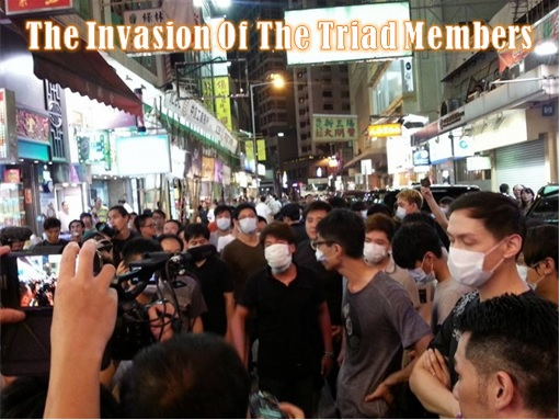 The Invasion of the Triad Members