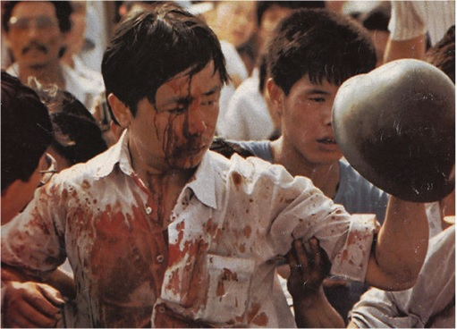 Tiananmen Square protest of 1989 - Bloodbath