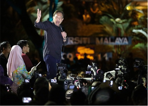 University Malaya - Anwar Ibrahim Giving Speech